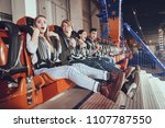 young people are afraid to ride ... | Shutterstock . vector #1107787550