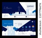 brochure template design.... | Shutterstock .eps vector #1107796676