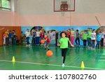 children on vacation children's ... | Shutterstock . vector #1107802760