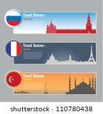 travel banners  russia  france... | Shutterstock .eps vector #110780438