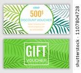 gift voucher template. vector... | Shutterstock .eps vector #1107804728