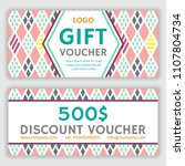 gift voucher template. vector... | Shutterstock .eps vector #1107804734