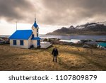 icelandic countryside   may 06  ... | Shutterstock . vector #1107809879