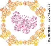 butterfly. vector illustration | Shutterstock .eps vector #1107812378