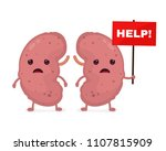 sad unhealthy sick kidneys ... | Shutterstock . vector #1107815909