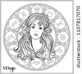 virgo  zodiac sign.... | Shutterstock .eps vector #1107817070