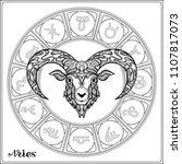 aries  sheep  ram zodiac sign....   Shutterstock .eps vector #1107817073