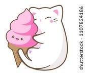 Stock photo kawaii illustration of a cute fat white cat enjoying a huge sweet strawberry ice cream cone 1107824186