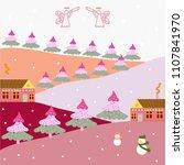 snowmans. vector. unusual... | Shutterstock .eps vector #1107841970