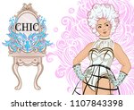 chic and glamour party... | Shutterstock .eps vector #1107843398