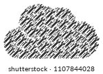cloud mosaic composed with...   Shutterstock .eps vector #1107844028