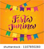 hand sketched festa junina text ... | Shutterstock .eps vector #1107850283