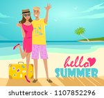 couple of happy tourists on the ... | Shutterstock .eps vector #1107852296