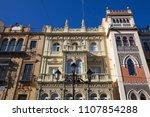 detail of historic buildings ... | Shutterstock . vector #1107854288