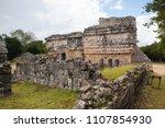 majestic ruins in chichen itza... | Shutterstock . vector #1107854930