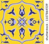 mexican tile pattern vector... | Shutterstock .eps vector #1107864539