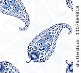 floral indian paisley pattern... | Shutterstock .eps vector #1107864818