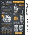 fast food restaurant or cafe... | Shutterstock .eps vector #1107873488