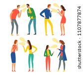 people argue set. angry men and ... | Shutterstock .eps vector #1107877874