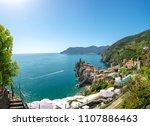 picturesque sea town. | Shutterstock . vector #1107886463