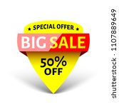 big sale banner with shadow.... | Shutterstock .eps vector #1107889649