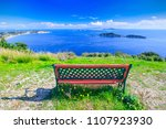 awesome view from red wooden... | Shutterstock . vector #1107923930
