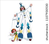 clown pierrot in a white suit... | Shutterstock .eps vector #1107930530