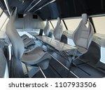 futuristic interior design of... | Shutterstock . vector #1107933506