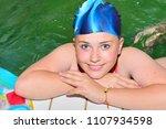 children on vacation children's ... | Shutterstock . vector #1107934598