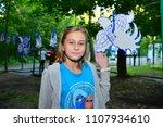 children on vacation children's ... | Shutterstock . vector #1107934610