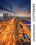 dubai sunset panoramic view of... | Shutterstock . vector #1107938489