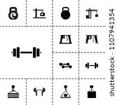 lifting icon. collection of 13... | Shutterstock .eps vector #1107941354