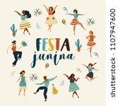 festa junina. vector set with... | Shutterstock .eps vector #1107947600