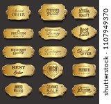 retro vintage golden frames... | Shutterstock .eps vector #1107949370