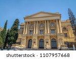 ipiranga museum  museu do...   Shutterstock . vector #1107957668