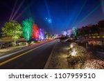 nanjing city  jiangsu province  ... | Shutterstock . vector #1107959510