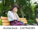 young asian woman sitting on... | Shutterstock . vector #1107960284