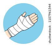 broken arm  bone fracture ... | Shutterstock .eps vector #1107961544