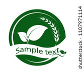 green leaf logo with wheat on... | Shutterstock .eps vector #1107971114