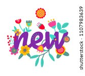a flower decorated word new ... | Shutterstock .eps vector #1107983639