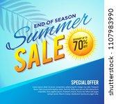 end of season summer sale poster | Shutterstock .eps vector #1107983990