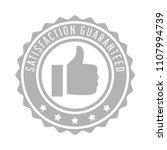 satisfaction guaranteed word ... | Shutterstock .eps vector #1107994739