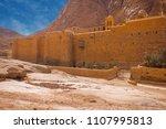 holly  monastery of st.... | Shutterstock . vector #1107995813