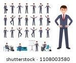 businessman in dark blue suit...   Shutterstock .eps vector #1108003580