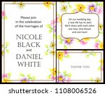 romantic invitation. wedding ... | Shutterstock . vector #1108006526
