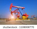 the oil pump   Shutterstock . vector #1108008770