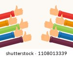 fists up  like concept. various ... | Shutterstock .eps vector #1108013339