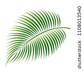 palm leaf summer icon | Shutterstock .eps vector #1108013540