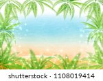 palm summer scenery background | Shutterstock .eps vector #1108019414