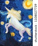 unicorn fantasy illustration   Shutterstock . vector #1108027739